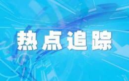 关于加强北京市物业管理工作提升物业服务水平三年行动计划(2020—2022年)